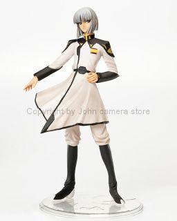 MegaHouse Gundam SEED RAHDX Yzak Jule figure approx. 22cm (H)