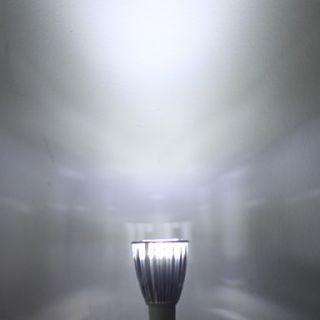 € 8.91   gu10 6w 500lm 6000k bianco naturale punto lampadina led