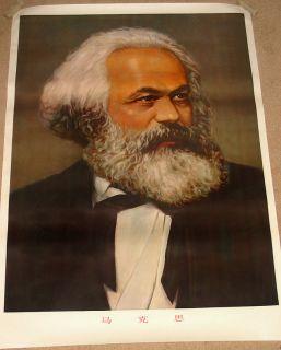 Original 1969 Chinese Soviet Communist Marxism Poster Karl Marx Mint