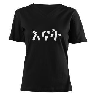 Ethiopia Adoption T Shirts  Ethiopia Adoption Shirts & Tees
