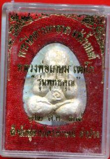 Thai Amulet Buddha Phra Pidta LP Kasem Khemako Wat Triluck Genuine