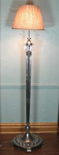 Museum Quality Signed Louis Katona Art Deco Floor Lamp Torchiere C