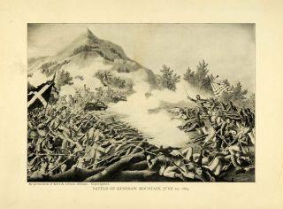 American Civil War Battle of Kenesaw Mountain Georgia Battlefield Gun