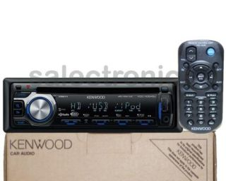 Kenwood KDC HD545U Car Stereo CD Player USB w HD Radio