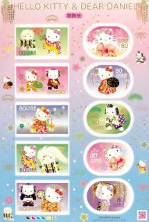Hello Kitty Postage Stamp Stamps Kabuki Daniel Geisha Girl Kimono