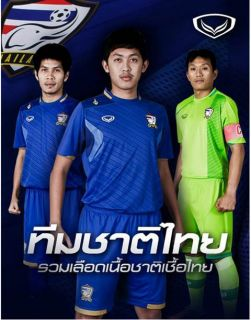 New Thailand National Football Team Jersey Shirt Soccer Tikot Away