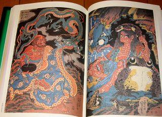 Kuniyoshi Utagawa Specter 100 Pictures Japanese Ukiyo E Edo Manga