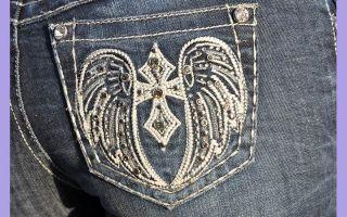 DARK BLUE skinny jeans from Grace in LA JEANS