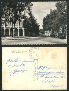 Djibouti Old Postcard Place Menelick Et Rue DEthiopie Street Scene