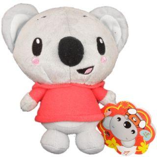 Fisher Price Tolee Cutie Mini Plush Toy Ni Hao Kai LAN