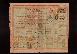 Canal Bond DD 1888 Ferd de Lesseps with 6 Tax Revenue Stamp
