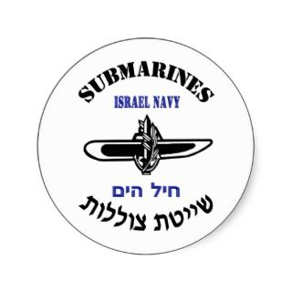 IDF Submarine Force Logo Round Sticker