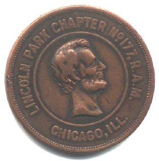Lincoln Park Chicago Masonic Token Abraham Lincoln Bust