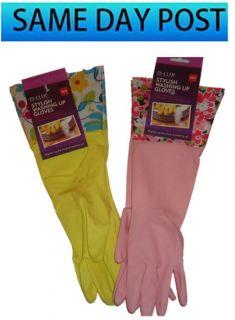 Extra Long Washing Up Cleaning Rubber Gloves Latex Stylish Novelty