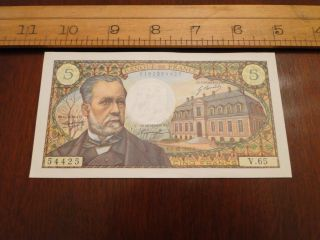 Currency France Louis Pasteur 5 Franc Note 1967
