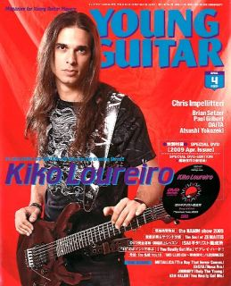 Young Guitar 572 Japanese Tab Magazine DVD Kiko Loureiro