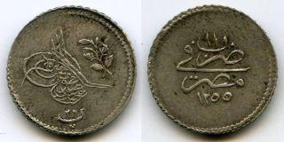Silver Coin Twenty Para Egypt Ottoman Sultan Abdul Majid XF
