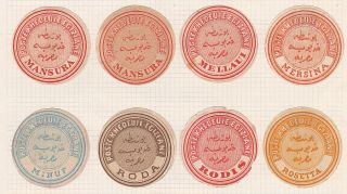 Egypt Interpostal Seal Collection Mansura to Rosetta Inc Mersina Roda