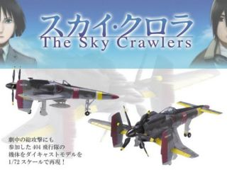 Organic The Sky Crawlers Sanka Mark B Aircraft Figure