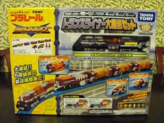 Tomy Tomica Hyper Guardian New 5 Piece Purple Train