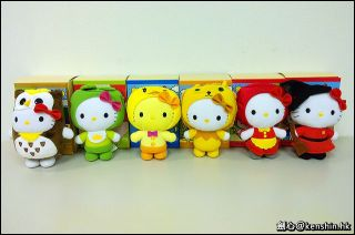 McDonalds x Hello Kitty Fairy Tales Plush Doll Set of 6 Hong Kong