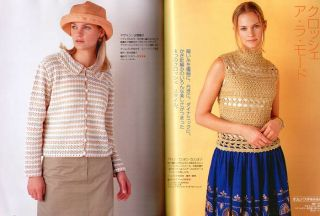 Item Name Knit Crochet Pattern Magazine   KEITO DAMA no.105 (w42)