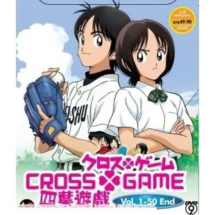 Cross Game Complete TV Series DVD Box Set