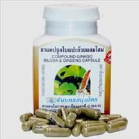 good memory healthy brain capsules natural herbal dietary supplements