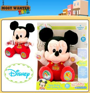 Disney Mickey Mouse Clubhouse Baby Mickey Nursery Talking Plush   NEW