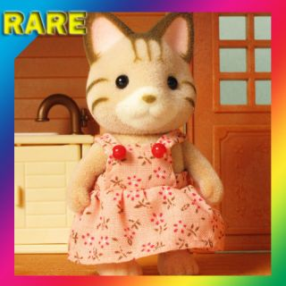 Sylvanian Families Striped Kitty Cat Sister Figure RARE