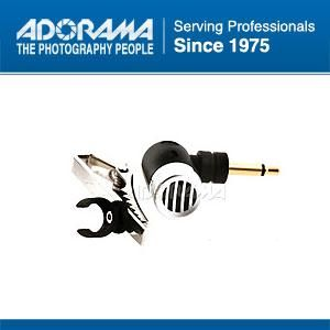 Cancellation Microphone for Digital Voice Recorders 145055