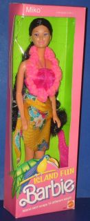 Island Fun Miko Barbie Doll NRFB 1988 Mattel