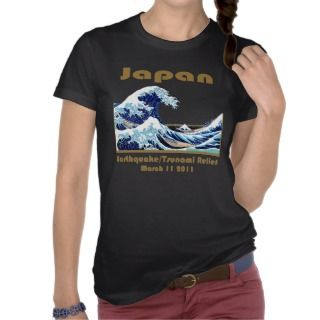 Japan Earthquake/Tsunami Relief   #2 Womens Tee Shirt