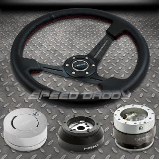 NRG 018R Steering Wheel Hub Silver Quick Release Lock Kit 69 02 Camaro