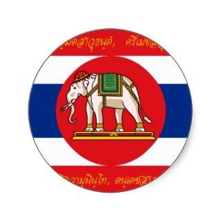 War Thailand (World War I Obverse), Thailand flag Round Sticker