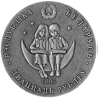 Belarus 2007 20 Rubel Fairy Tales 28 28g Alice Through Glass