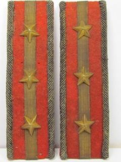 WW2 Japanese Imperial Army Captain Shoulder Boards Uniform Officer