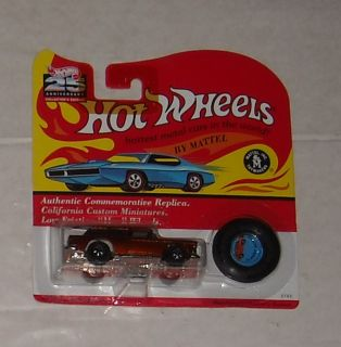 1993 Mattel HOT WHEELS VINTAGE CLASSIC NOMAD diecast MOC BURNT ORANGE