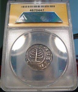 1652 Pine Tree Shilling ANACS VF Noe 29 Massachusetts Silver