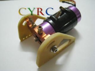 Am 249 Great Water Cooled Brushless Suitable for 28 Motor Mount RC