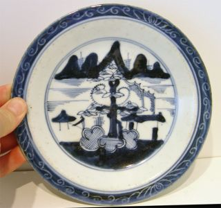 17th or 18th Century Japanese Edo Period Porcelain Blue and White