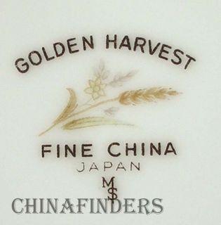 Fine China Japan China Golden Harvest Pattern Bread Butter Plate 6 3 8