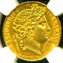 1851 A France Ceres Gold Coin 20 Francs NGC Cert Genuine AU 58 Scarce
