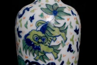 Antique Chinese Porcelain 18th C Dou Cai Vase Polychrome Lion Signed