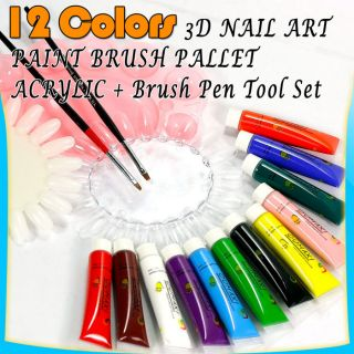 Mix 12 Colors Acrylic 3D Nail Art Paint +1 Brush+1 Pallet+2 Tips Wheel