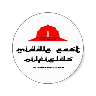 Middle East Oil Fields,Oil Field Sticker,Big Oil