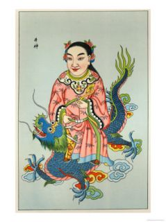 Tsing Chen the Chinese Spirit of the Wells Rides a Blue Dragon Giclee Print