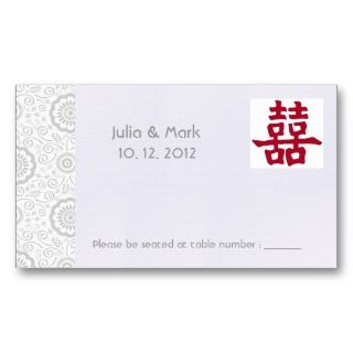 Happiness Chinese Wedding Table Card l Business Cards
