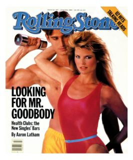 Christie Brinkley and Michael Ives, Rolling Stone no. 397, June 1983 Wall Decal