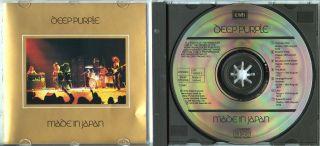 DEEP PURPLE Made in Japan Live 1972 CD Top IAN GILLAN RITCHIE